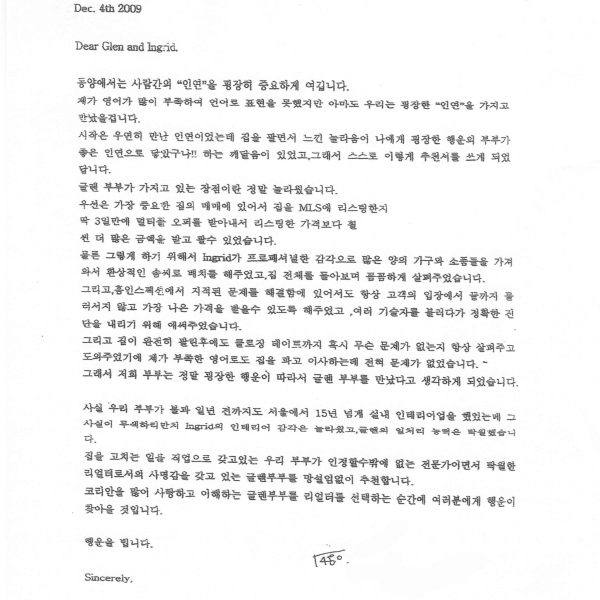 Choi-Family-Testimonial